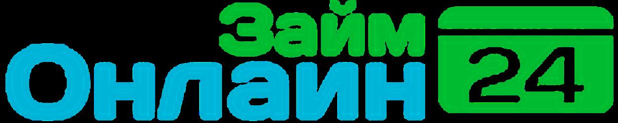 Займ Онлайн 24 логотип