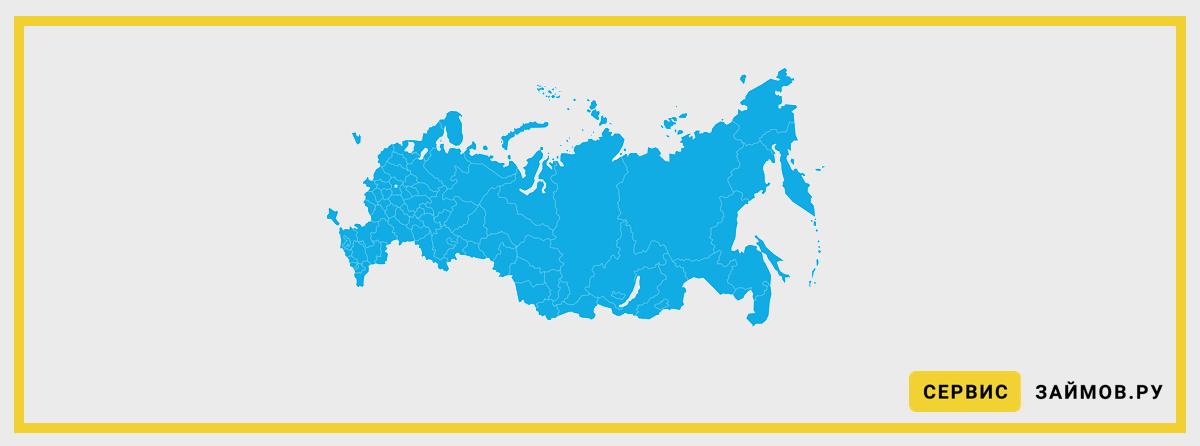 Займы на карту по всей РФ